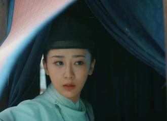 [新闻]200802 《青簪行》先导预告曝光 杨紫开启神探黄梓瑕的世界