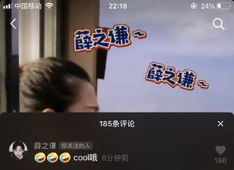 [新闻]200805 薛老师今天也在线批作业了吗?不仅批了还疑问连连:有事吗?