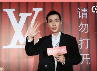 [新闻]200807 朱一龙最新时尚活动采访出炉 吃火锅约谁都不如火锅重要