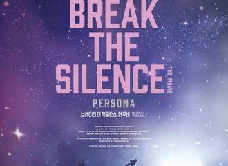 [新闻]200807 防弹少年团电影《BREAK THE SILENCE: THE MOVIE》9月10日上映!