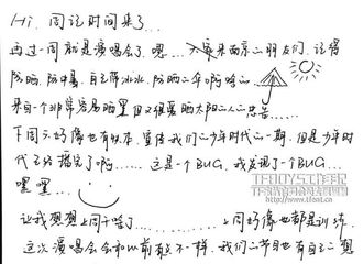 [分享]200807 考古易烊千玺的周记 可爱小千提醒您注意防晒