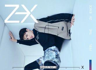 [分享]200807 王嘉尔封面大片演绎专属未来感!展现多面魅力