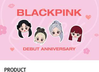 [分享]200807 BLACKPINK四周年周边预览公开!粉嫩娃娃们来喽