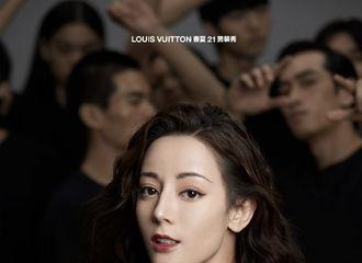 [新闻]200807 智族GQ公开迪丽热巴LV秀场硬照 明艳大美人的回眸杀