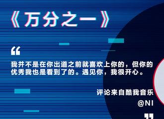 [新闻]200807 梦回梦醒,旅程不停 陈立农今晚线上首唱会歌单公开