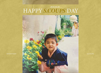 [美文]200808 崔胜澈0808生日快乐,Happy S.COUPS's Day