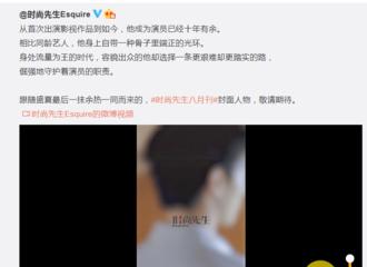 [新闻]200809 杨洋登《时尚先生》八月刊封面 视频大片抢先发布