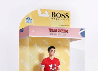 [新闻]200810 今日当班男友峰之THE GEEK 游戏精英带你躺赢