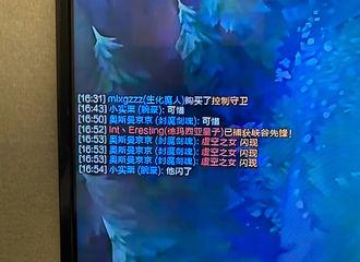 [新闻]200811 王俊凯输入打字小习惯  标点符号都有可爱滤镜