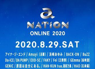 [新闻]200811 同台不同组的遗憾,EXO小分队和SuperM出击日本线上拼盘!