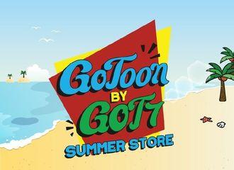 """[分享]200811 """"GOTOON BY GOT7""""夏周配置公开!34种任你挑花眼~"""