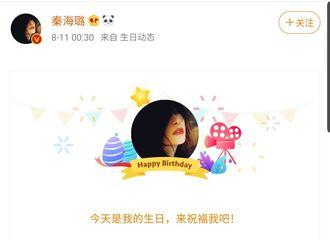 [新闻]200811 王俊凯为海璐姐送生日祝福  越来越beautiful!