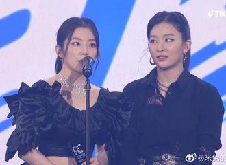 """[新闻]200813 今晚第二个奖!RedVelvet获""""2020 SORIBADA AWARDS""""年度音乐奖!"""