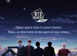 [新闻]200815 《BTS UNIVERSE STORY》以防弹少年团IP基础开通预告网站