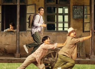 [新闻]200916 《我和我的家乡》全新海报公开 捕捉一只没见过的姜小峰