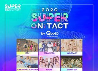 [新闻]200916 Seventeen确定于10月4日登上SBS Super Concert舞台