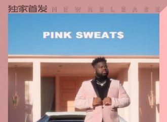 [分享]200917 DK&JOSHUA×Pink Sweat$合作曲《17》音源正式公开!