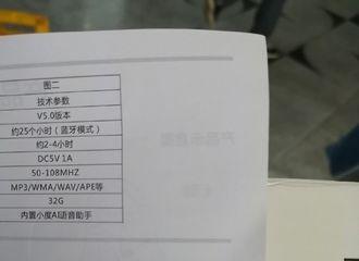 [分享]200918 四六级听力耳机使用手册惊现华晨宇 国民歌手称号并非浪得虚名!