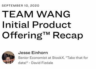 [分享]200919 TEAM WANG收获超过一万份竞拍!创下StockX平台国际竞拍者最高人数比例