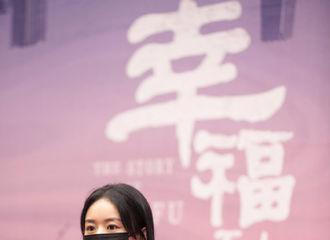 富二代app[新闻]200919 《幸福到万家》官方开机照公开 你好,赵丽颖;你好,何幸福
