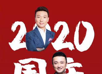 """[新闻]200920 《""""中国梦·祖国颂""""》探班直播即将开启 9月20日来看李易峰的录制趣事!"""
