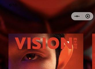 """[新闻]200921 王源《青年视觉》影像特辑今日正式推出,请接收来自酷盖小源的""""源声独白"""""""
