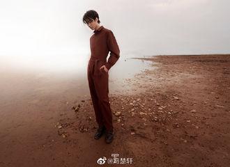 [新闻]200921 王俊凯《T》9月刊「男装时尚」内页大片释出 少年烟雨朦胧中写意青春肆意