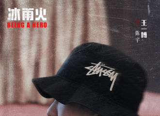 [新闻]200924 官豹凌晨三点发文宣布陈宇杀青 一起开启下一段征途