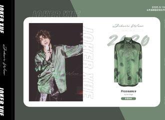 [分享]200925 薛之谦麦田音乐节造型科普 绿色印花衬衫搭配皮质短裤俏皮又酷炫