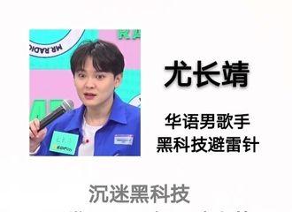 """[分享]201017 三句话读懂尤长靖 小尤说的""""马上""""真的是""""马——上"""""""