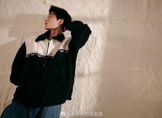 [分享]201021 品牌分享杨洋私服造型 尽显大男孩专属的活力阳光少年感