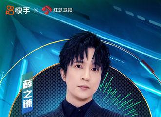 [新闻]201022 十月最后一张彩券是能听到歌手薛 薛之谦确认加盟江苏卫视快手一千零一夜