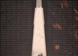 [新闻]201023 邓伦更博纪念志愿军抗美援朝出国作战70周年 致敬英雄,珍爱和平!