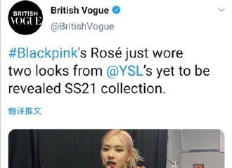 [分享]201023 Blackpink ROSÉ成为全球首穿品牌2021春夏系列的人!