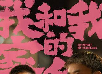 [新闻]201024 《我和我的家乡》延长上映 还有谁没去电影院看李易峰吗?