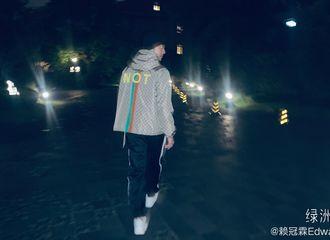 [新闻]201026 赖冠霖清晨上线更博 想和霖霖子在成都的街头走一走!