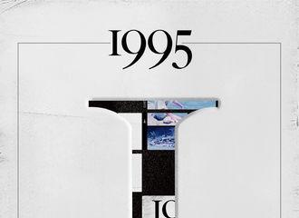 [新闻]201026 林彦俊&尤长靖专辑先行曲上线时间公开 等《等待整个冬天》也等《启》