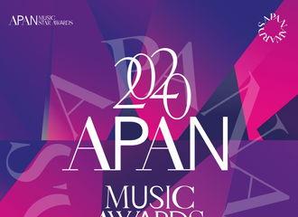 """[新闻]201026 SEVENTEEN入围了""""APAN STAR AWARDS""""音乐部门人气奖"""
