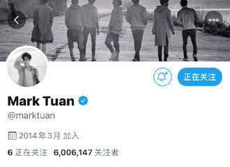 [分享]201026 段宜恩小蓝鸟粉丝数破600万,要多多上线聊天哦