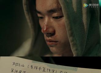 [分享]201029 易烊千玺《少年的你》获奖实绩 演员千玺值得被爱