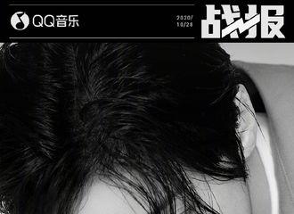 [新闻]201029 《π-volume.4》上线战报发布 鹿晗达成得最多钻石唱片认证华语歌手!
