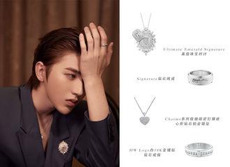[分享]201029 品牌认领蔡徐坤ELLE盛典造型 V领蓝西装搭配奢华珠宝尽显优雅矜贵