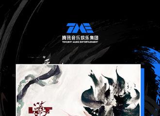 """[分享]201030 张艺兴《莲》数专总销量突破2500000张,刷新""""TME数专纪录""""!"""