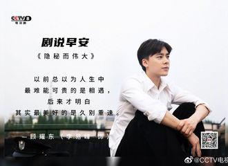 [新闻]201030 李易峰全新剧照出炉 小顾警官白衬衫造型少年感满满