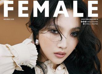 [分享]201030 Joy《Female》杂志11月刊画报公开,烟熏妆也完美消化!