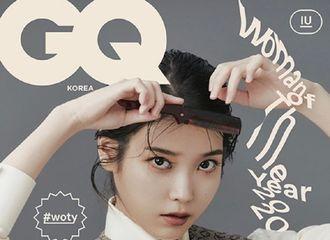 [分享]201116 IU登上《GQ KOREA》12月刊封面人物,近两年唯一登刊韩版封面的女艺人!