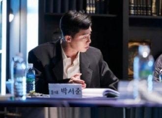 [新闻]201118 朴叙俊×IU《Dream》补充拍摄完毕…明年海外拍摄是目标