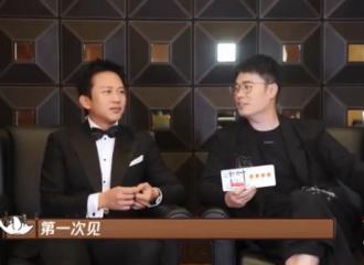 [分享]201123 邓超陈赫最新专访谈鹿晗初印象:感觉整个世界的人都在爱他