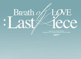 [新闻]201123 GOT7新专双主打曲《Breath》今日先公开...展示清凉感