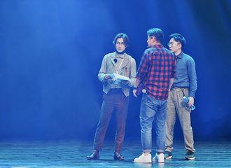 [新闻]201123 《神奇公司在哪里》上演神奇音乐剧,神奇员工用歌声助力剧场复苏